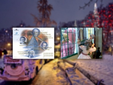 "Multimedia-Terminal ""Wiener Christkindlmarkt"""